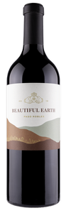 2019 Beautiful Earth Red