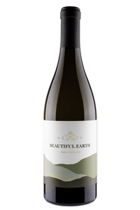 2019 Beautiful Earth White